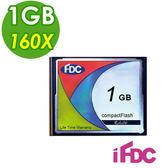 《 3C批發王 》 台灣數位 FDC CF 1G 1GB 160X 高速卡 終身保固 25MB/s讀取 工業用設備 單眼相機適用