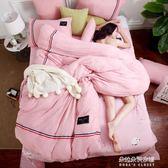 泡泡紗水洗棉四件套純色被套宿舍1.2m單人三件套床單床上用品  朵拉朵衣櫥