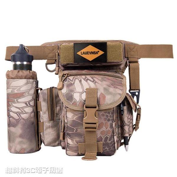 戰術包戶外腿包多功能戰術腰包男士迷彩休閒腰腿掛包戶外騎行包相機包 維科特3C
