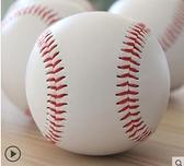 小學生10寸壘球9號棒球軟硬實心