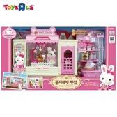 玩具反斗城 P & P 兔寶家族-溫馨寵物店