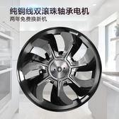 通風扇 廚房換氣扇8寸管道風機排氣扇排風扇強力抽風機衛生間200mm220v igo 晶彩生活