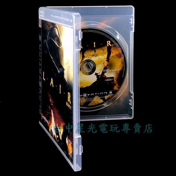 【PS3原版片 可刷卡】 龍潭虎穴 Lair 【中文初版 中古二手商品】台中星光電玩
