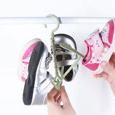 ◄ 生活家精品 ►【N382】活動式加厚鞋架 陽台 曬鞋架 創意 多功能 掛勾 晾鞋架 掛鞋