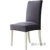 家用椅子套罩簡約帶海綿彈力連身通用餐桌椅坐墊凳子套裝酒店一體  夏季新品