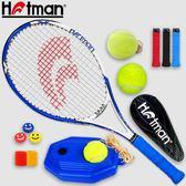 Hotman豪邁網球拍單人碳素復合初學者男女單人套裝網拍訓練【PINKQ】