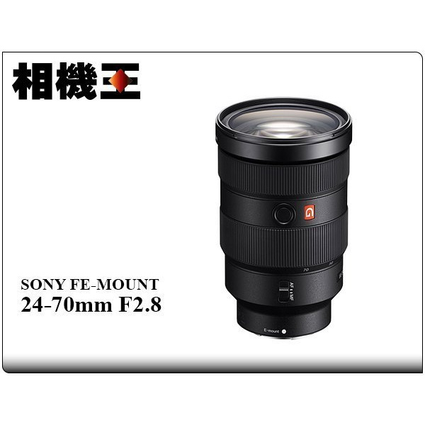 ★相機王★Sony FE 24-70mm F2.8 GM〔SEL2470GM〕平行輸入