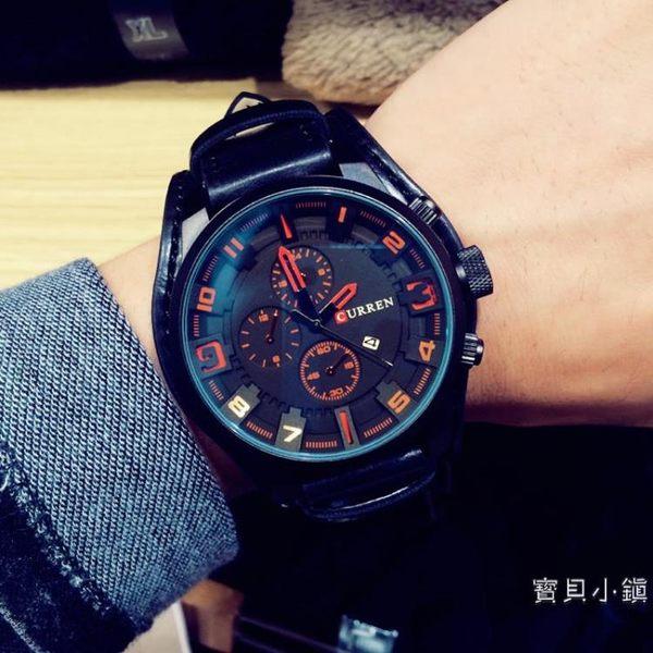 韓國軍事風韓國大錶盤潮男皮帶手錶男學生時尚潮流休閒防水時裝錶 【快速出貨】