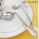 防抖勺 防顫抖勺子筷子大人吃飯餐具老年人防手抖防抖筷子老人成 星河光年