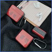 蘋果 AirPods pro 耳機套 富婆 藍牙耳機盒 一二代通用 全包無線耳機殼 imd軟殼 掛鈎 防丟