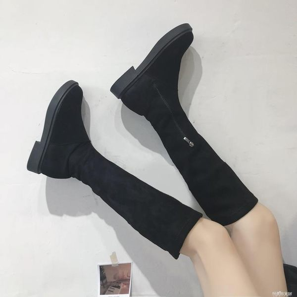 中長靴女冬韓版百搭高筒彈力過膝平底長筒靴子馬丁靴解憂雜貨鋪