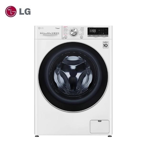 【LG】10.5KG WiFi滾筒洗衣機(蒸洗脫)《WD-S105VCW》典雅白(含拆箱定位)