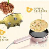 煎蛋器蒸蛋器煮蛋器家用迷你煎雞蛋鍋早餐機早餐機 JY7081【Pink中大尺碼】