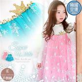 韓國童裝~新年-最新冰雪公主洋裝(厚棉內不倒絨)禦寒保暖-熱賣即將售完(260658)★水娃娃時尚童裝★