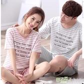 夏季情侶睡衣短袖卡通休夏天薄版男女士套裝家居服  快速出貨