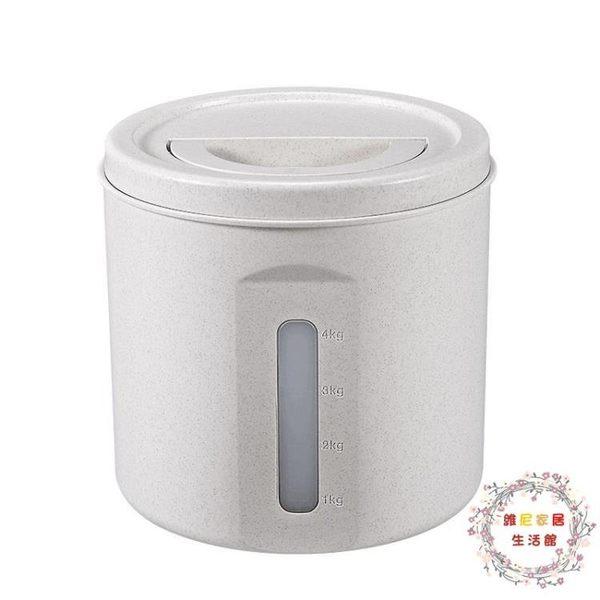 防潮箱米桶面桶5kg密封防潮小米桶儲米箱收納罐五穀雜糧密封罐塑膠大號 XW