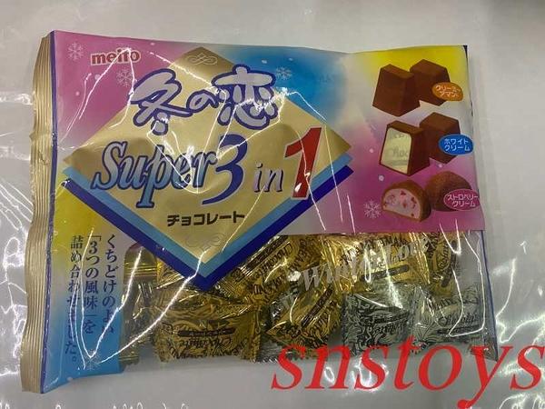 sns 古早味 巧克力 meito 冬之戀白巧克力 冬之戀 超級3合1巧克力 161公克