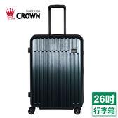 皇冠 霧面拉鍊箱C-F1785-墨綠(26吋)【愛買】