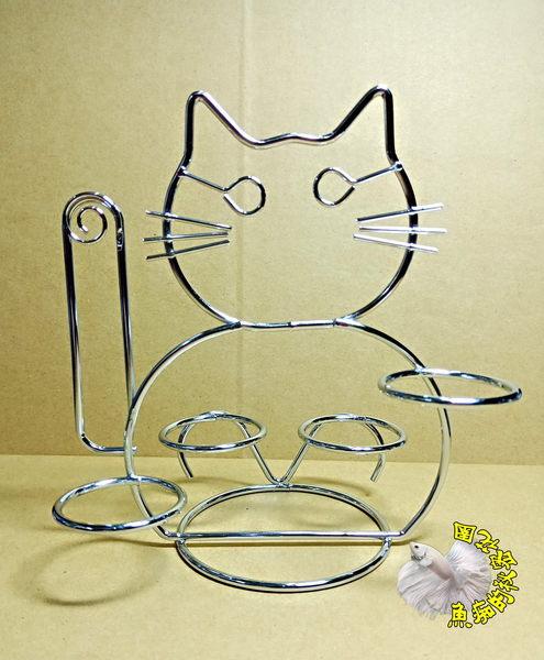 [招財貓咪造型仙人掌多肉空鳳鐵架] 1個架子可以放4盆1吋盆。植物可另外加價購買