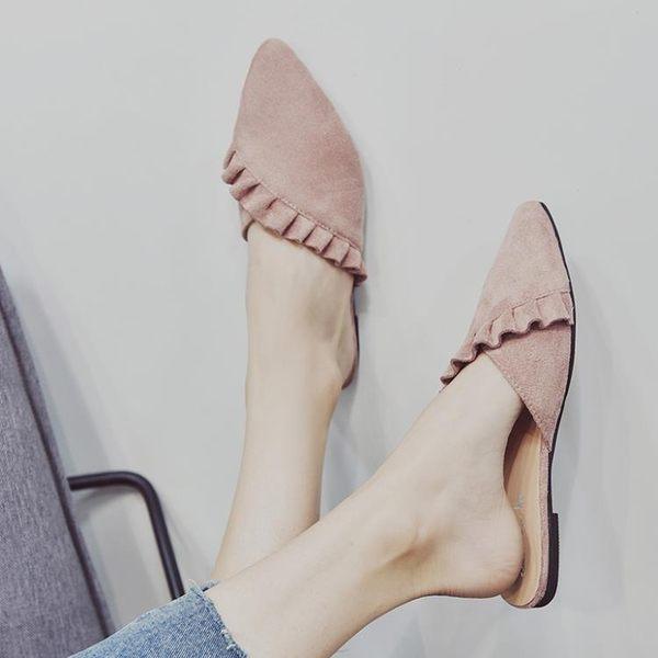 拖鞋女夏外穿涼鞋新款花邊半拖鞋正韓尖頭一字拖鞋學生平底穆勒鞋