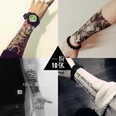 紋身貼防水男女 韓國持久仿真刺青 花臂 網紅性感紋身貼紙 10張  汪喵百貨