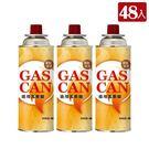 GAS CAN通用瓦斯罐 HKG-005【48入/箱】