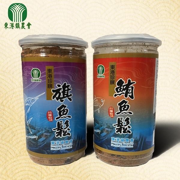東港鎮農會 魚鬆系列(旗魚鬆/鮪魚鬆)-300g/罐