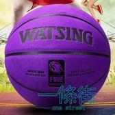 水泥地耐磨真皮質感七號彩色籃球