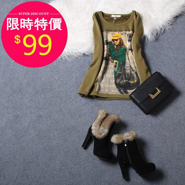 T恤【631】FEELNET中大尺碼女裝春裝新款加厚長袖打底衫上衣 40碼