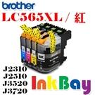 BROTHER LC565XL 紅(單顆) 相容墨水匣LC565【適用】MFC-J2310/MFC-J2510/MFC-J3520/MFC-J3720 LC567XL / LC569XL