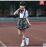 迷彩軍訓套裝小學生表演演出服裝Lpm631【kikikoko】