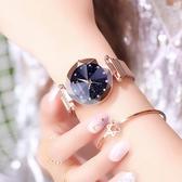 網紅手錶女學生星空韓版簡約時尚潮流防水抖音同款2020新款手錶 創意空間