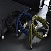 小米手環5/4/3腕帶nfc通用傘繩編織尼龍表帶運動三四五代防丟金屬框替換個性男女潮 免調節 宜品