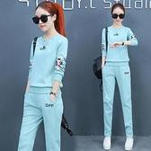 兩件套 運動套裝女秋季時尚衛衣長袖韓版學生寬鬆休閒服兩件套潮  芊墨左岸 上新