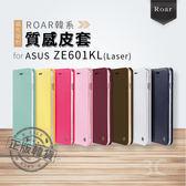 3C便利店 ASUS華碩 ZE601KL ROAR 磁性PU 手機質感皮套 方便多功能內插卡位 支架站立