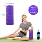 瑜伽柱 狼牙棒 泡沫軸 滾筒輪按摩棍肌肉放鬆滾軸健身foam roller   可然精品