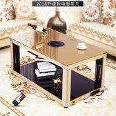 取暖桌 電暖桌取暖桌家用省電烤火爐取暖器多功能長方形電熱桌電暖爐茶幾 第六空間 MKS