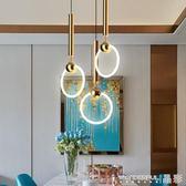 小吊燈 幾何設計藝術創意燈具餐廳酒吧簡約奶茶店餐桌單個小吊燈 igo 晶彩生活