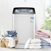 洗衣機全自動洗衣機小型宿舍6.0公斤家用迷你洗烘一體 【快速出貨】