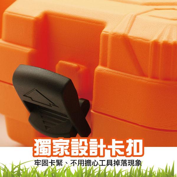 【旭益汽車百貨】東林割草機專用工具箱(簡配)