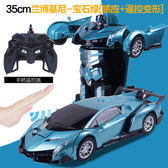 遙控變形公安警車金剛蘭博基尼賽車充電動機器人兒童玩具男孩禮物【尾牙交換禮物】