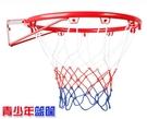 戶外兒童籃球框