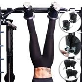 倒掛腳靴重力靴拉伸倒立機倒掛鞋器材輔助腹肌鍛煉健身器材倒吊器 歐亞時尚
