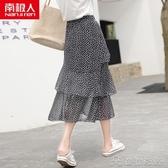 (快出)網紗裙 半身裙女夏季雪紡a字百褶裙中長款顯瘦波點不規則高腰網紗蛋糕裙