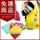 kiret 超輕量 環保袋 摺疊收納袋 折疊購物袋 收納手提袋 5入