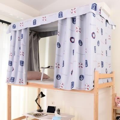 大學生宿舍床簾上鋪下鋪遮光簾女寢室簡約窗簾透氣床幔床圍救生圈-Ifashion IGO