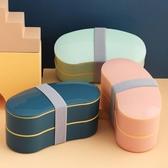 月亮造型雙層塑膠飯盒日式可愛學生便當盒帶餐具密封防漏午餐盒