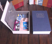 保險櫃 仿真書本保險箱帶鎖小密碼盒子收納紙幣存錢罐儲蓄罐儲錢成人兒童   mks 瑪麗蘇