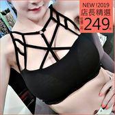克妹Ke-Mei【AT50546】OPS超犯規 性感集中罩杯摟空美背馬甲背心