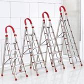 伸縮梯 家用不銹鋼折疊梯子八步九步梯加厚人字梯室內工程樓梯行動閣樓梯 MKS 下標免運